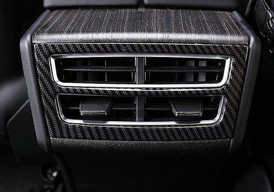 ⚡️ Tesla Model S X 特斯拉 碳纖 出風口 後出風口 碳纖維 後排 冷氣 裝飾