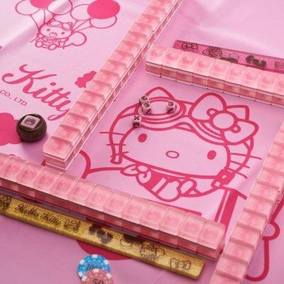 41+ 現貨免運費 Hello Kitty 麻將 粉紅色 水晶 環遊世界系列 機場限定  #小日尼三 團購 批發#