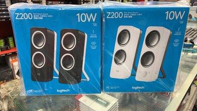 『高雄程傑電腦』羅技 Logitech Z200 多媒體喇叭 2聲道音箱 3.5mm輸出 黑白雙色 現貨【實體店家】
