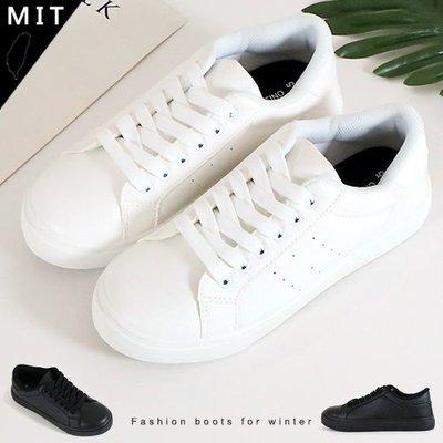 女款 MIT製造 流行百搭小孔透氣設計休閒鞋 滑板鞋 小白鞋 全黑上班鞋 Ovan