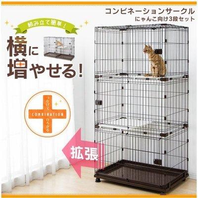 ☆米可多寵物精品☆日本 IRIS-PC...