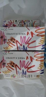 中衛 x Vogue x Cosmed 聯名 口罩 插畫 塗鴉 時尚 CSD 防疫 紀念包 玩色 雪花 月河 國慶 時裝週 巴黎 台灣製造 成人 彩色 單一尺寸