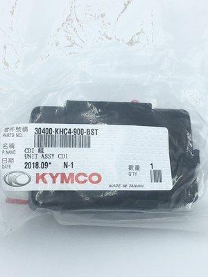 CDI 得意100cc  俏麗 奔騰G3 舊三冠王 30400-KHC4-900 不適用新得意4U 光陽原廠正廠
