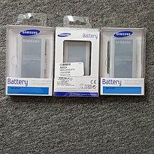 Samsung Galaxy J5 (2016) Original battery Z-EB-BJ510CBEGWW