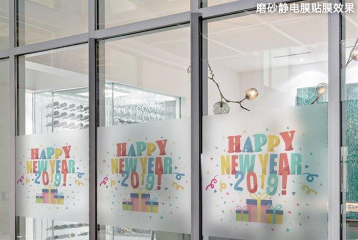 小妮子的家@可訂製有膠.無膠.全透明.磨砂.不透明.單孔透彩色磨砂玻璃貼膜/家具.牆貼~璀璨新年/i