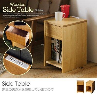 完美主義|簡約無印品味邊桌 床頭櫃 置物櫃 收納櫃 玩具櫃 隙縫櫃 櫥櫃 斗櫃 沙發邊桌 書櫃 電話櫃【N0052】