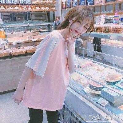日和生活館 半袖短袖T恤女小清新萌夏裝2019新款日系寬鬆拼色怪味少女上衣服S686