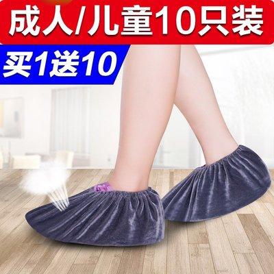 hello小店-絨布鞋套家用布可反復洗腳套兒童室內加厚防滑電腦課機房學生鞋套#鞋套#防雨鞋套#防沙鞋套