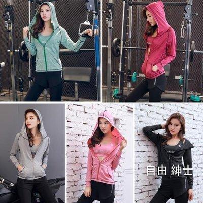 哆啦本鋪 運動瑜伽服套裝女健身房專業跑步速幹衣寬鬆長袖晨跑套裝春夏 D655
