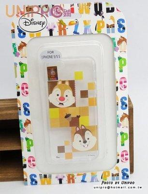 【UNIPRO】iPhone 5 5S 迪士尼卡通 馬賽克 Q版 奇奇蒂蒂 方塊 透明 TPU 手機殼 保護套