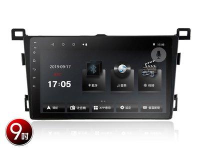 【全昇音響 】13RAV4專用機 八核心 獨家雙聲控系統,支援倒車影像(選配)-CVBS/AHD/TVI等高階款式