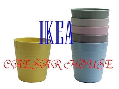 ╭☆凱薩小舖☆╮【IKEA】 KALAS兒童餐具馬卡龍系列 水杯 $49/ 6 件裝 (另售碗、盤、匙叉刀) 台中市
