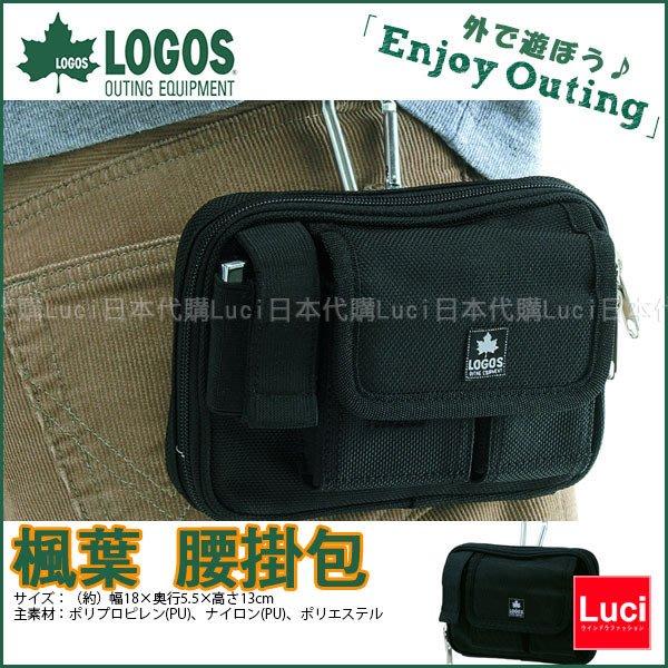 Logos 楓葉 露營 登山 多功能 尼龍腰掛包 戶外 求生 No.4 手機包 零錢包 LUCI日本代購 空運