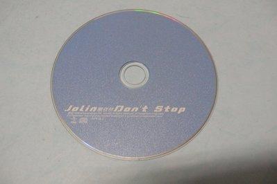 紫色小館78--------JOLIN蔡依林DOM'T STOP