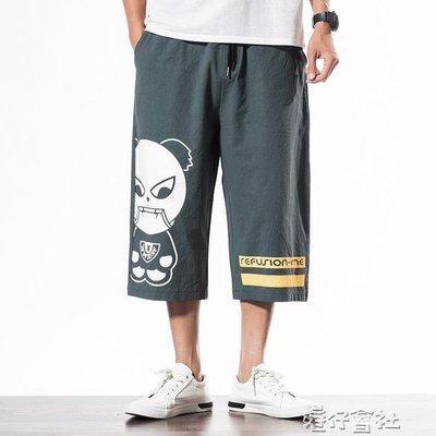 七分褲男潮流韓版加肥加大碼胖子寬鬆褲子運動短褲休閒褲夏季薄款
