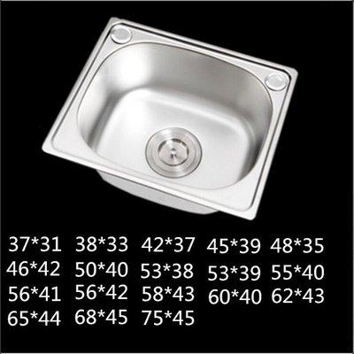 半島鐵盒  廚房不銹鋼水槽加厚單盆小洗菜水池多尺寸大小單槽套餐