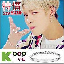 【超值特價】韓國모던라인手鍊 正韓進口ASMAMA官方正品 GOT7 Jackson 王嘉爾 同款銀光平板手鏈手環