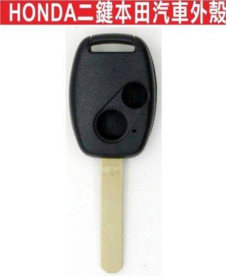 遙控器達人HONDA二鍵本田汽車外殼 FIT CR-V CIVIC8 ACCORD 本田汽車晶片鑰匙外殼斷裂更換 台中市