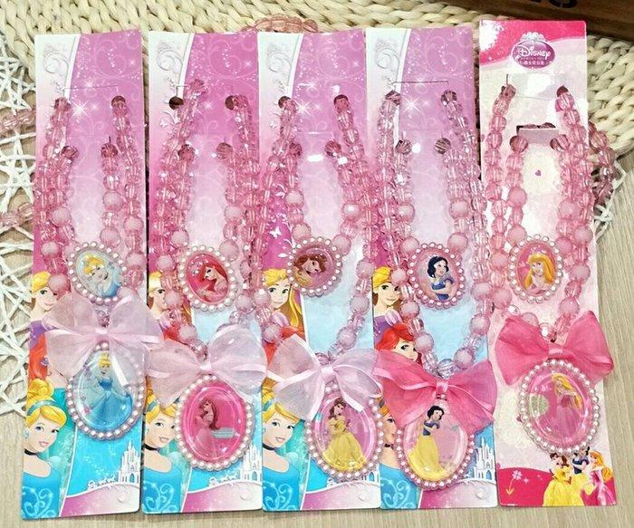 現貨~女童項鍊 正品迪士尼兒童頭飾項鍊手鏈配飾 迪士尼公主項鍊2件套裝☆草莓花園☆C184