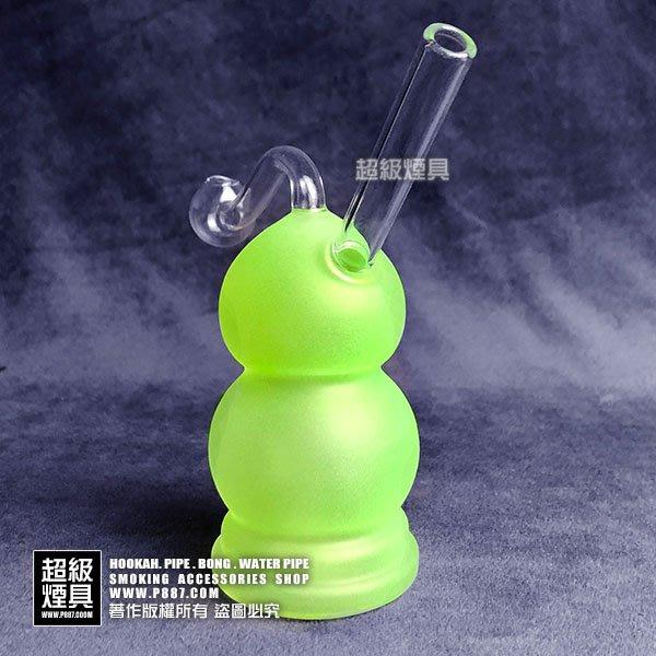 ~限時降價中~噴砂簡便型玻璃球壺(中)(霜淇淋款)(有球款)