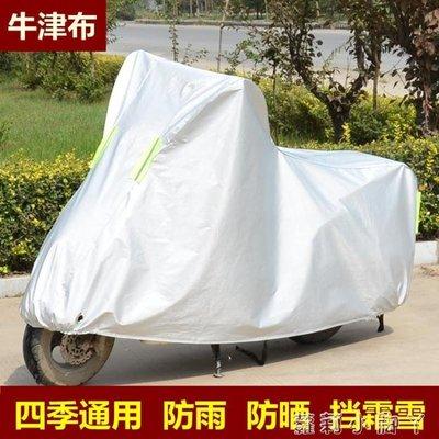 車罩踏板摩托車電動車電瓶車防曬防雨罩防霜雪防塵加厚125車套罩 igo蘿莉小腳ㄚ