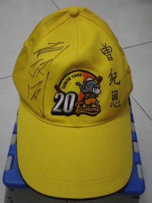 棒球天地--絕版品--全新兄弟象20週年 教官曾紀恩+恰恰 彭政閔 簽名球帽 .值得珍藏