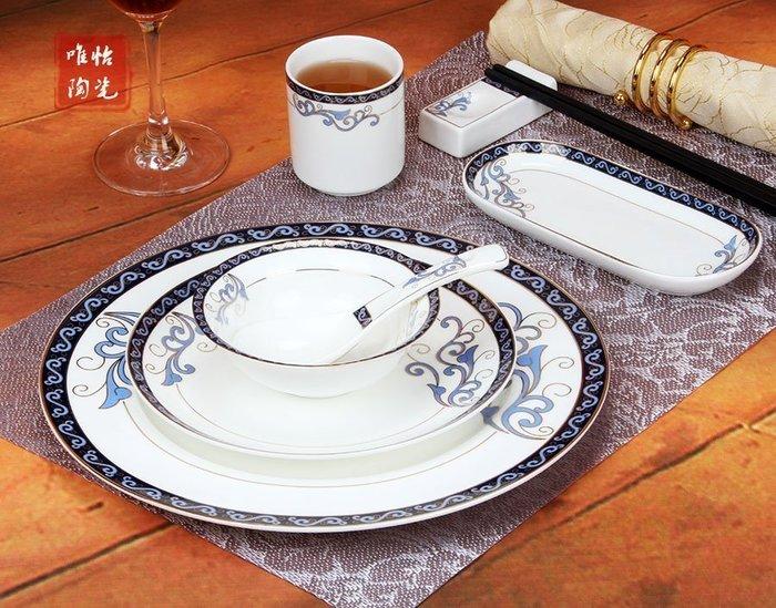 【優上精品】高檔陶瓷金花邊酒店擺台包廂餐具西式盤子湯碗牛排餐具套裝(Z-P3090)