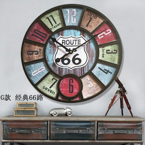 創意美式客廳複古工業風掛鐘咖啡館酒吧服裝店裝飾掛鐘表掛壁時鐘(七款可選)