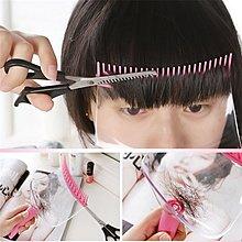 【小資族撿便宜】日韓升級版DIY齊瀏海梳子 修剪神器 瀏海梳子 美髮梳 剪髮器 妹妹頭剪髮