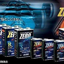 CS車宮車業 日本 ZERO/SPORTS SP Brake Fluid DOT 5.1 1L 日本原裝 煞車油