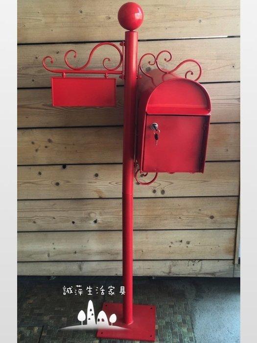 ~誠萍生活家俱~鍛鐵路牌信箱(兩色) 意見箱 室外信箱 郵筒 花園 庭院 擺飾 民宿 餐廳 居家 直購價$1990