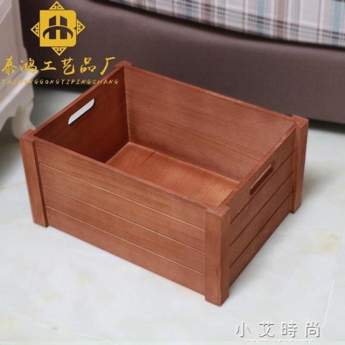 〖免運〗實木組合收納箱木質整理箱超大號簡約復古抽 『比比熊』
