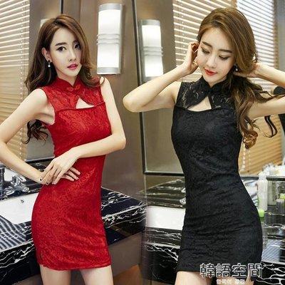 韓系性感夜店女裝修身緊身蕾絲旗袍露胸包臀洋裝