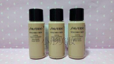 [小彤美妝] Shiseido 資生堂 時尚色繪 尚質長效精華粉蜜5ml(N2號) 滿1000超取免郵