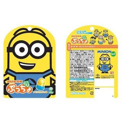 可愛小小兵Minions造型軟糖 檸檬蘇打汽水口味   總共有六款圖案包裝設計