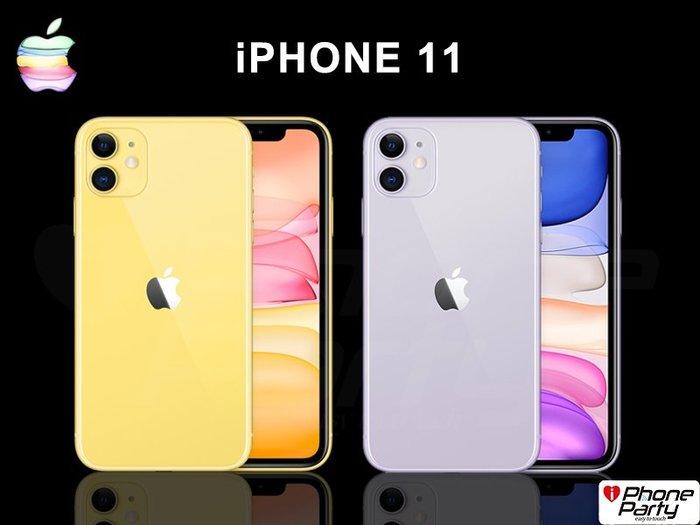 《可刷卡分12~24期0利率》iPhone 11 256GB 6.1吋 1200萬畫素雙鏡頭 IP6818W快充 i11