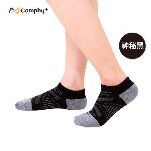 【線上體育】COMPHY+ 阿瘦集團 勁能船型襪(薄)-神秘黑 M