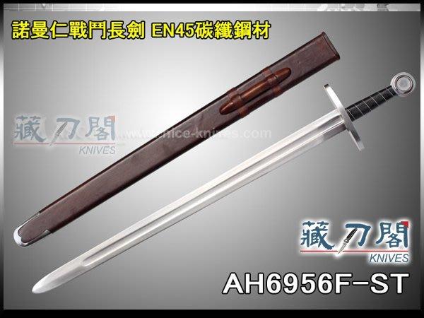 《藏刀閣》Deepeeka Swords-諾曼仁戰鬥長劍