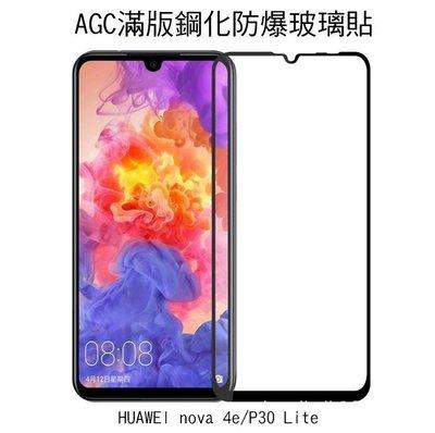 *Phone寶*AGC HUAWEI nova 4e/P30 Lite CP+ 滿版鋼化玻璃保護貼 全膠貼合 9H