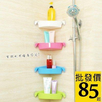 三角置物架牆角 轉角 置物籃 吸盤 浴室收納 廁所壁掛 吸盤式收納盒 盥洗包 收納箱 旅行袋 肥皂 掛壁【RS378】