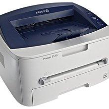 (保固半年)〔卡紙〕Xerox Phaser 3140 維修套件