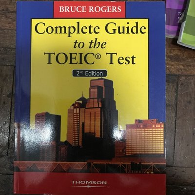 (TOEIC書)Complete Guide to the Toeic Test 2 edition,THOMSOM