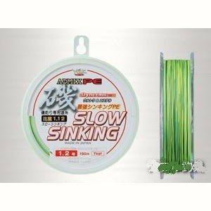(桃園建利釣具)YGK 日本製 ADMIX PE 高比重 SLOW SINKING 高目視性布線 (原okuma 一代高比重)