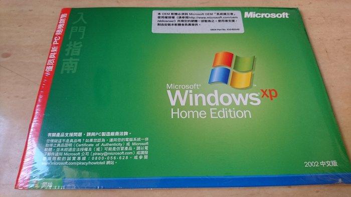 2 Windows XP Home  全新未拆封含書SP2光碟序號 售250元