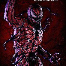Sideshow Collectibles Marvel 血蜘蛛「屠夫」Carnage 1/4雕像 Hot Toys