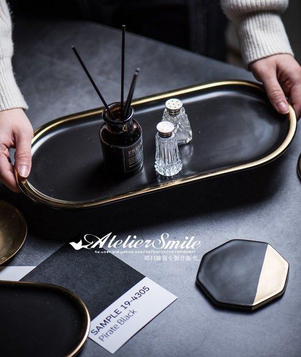 [ Atelier Smile ] 鄉村雜貨 北歐風  陶瓷黑金邊橢圓餐盤 魚盤 # 小款 25.5公分  (現+預)