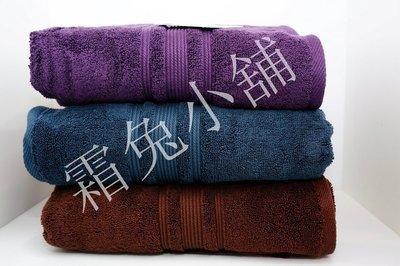 [霜兔小舖]GRANDEUR 印度進口純綿浴巾-深咖啡色.深紫色(76cm*147cm)