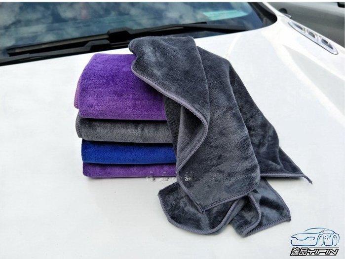 YP逸品小舖 《磨絨加厚型》 多功能汽車擦車毛巾 收蠟布 拋光 超細纖維布 吸水力強 30*70CM 吸水布 擦車布