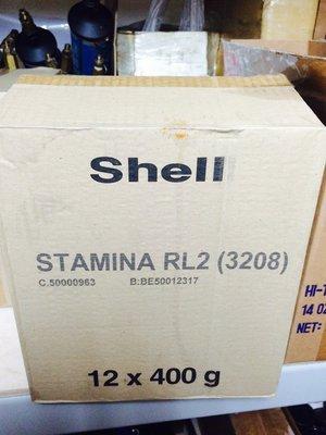 【殼牌Shell】高科技聚尿基潤滑脂、Stamina RL-2、12條裝/箱【軸承、培林-潤滑用】