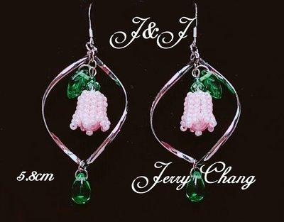 J&J精品~愛的環繞~珠寶編織水晶鈴蘭花墬亮麗耳環~粉紅款